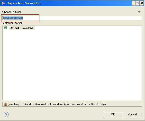 EclipseでのActivityの追加方法
