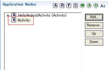 How to Add Activity in Eclipse