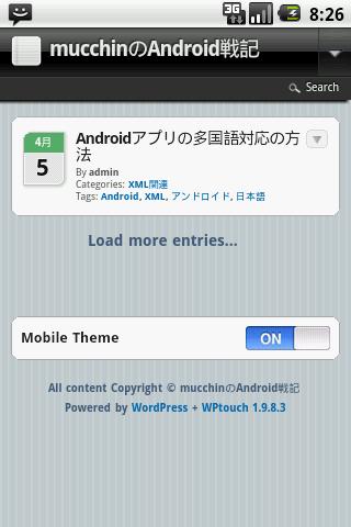 AndroidアプリからURLを渡してブラウザを起動する方法