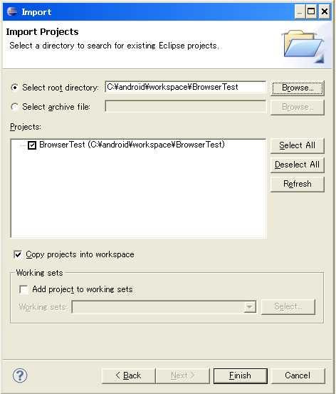 既存のAndroid Projectを、自PCのEclipseにインポートする方法