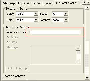 Androidエミュレータに音声着信させる方法