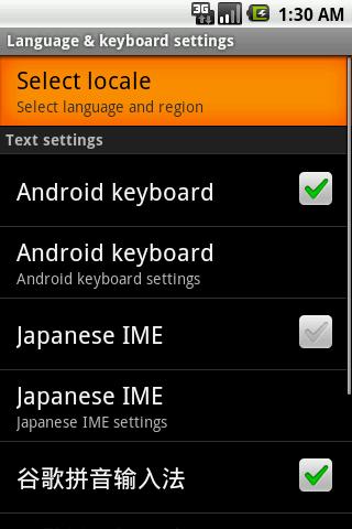 Androidエミュレータを日本語表示にする方法