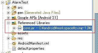jarファイルで提供されているライブラリのインポート方法