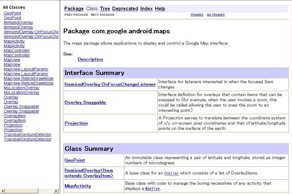 com.google.android.mapsパッケージのAPIリファレンスの在り処