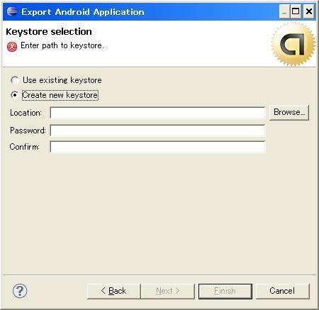 公開したAndroidアプリでMapViewが表示されないときの対処方法