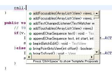 Eclipseの便利な使い方:予測変換