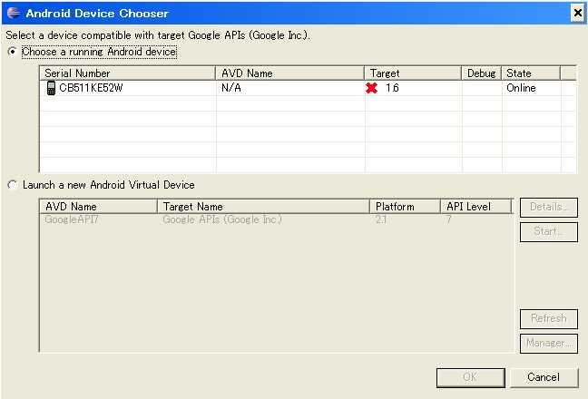 XPERIAに自分で作ったAndroidアプリをインストールする方法 / XPERIAでのデバッグ方法