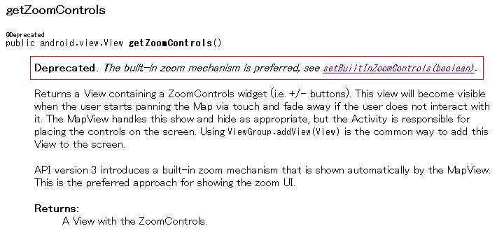 MapViewへのズームコントロール(ZoomControl)の設定方法